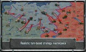 戰略與戰術之二戰截圖