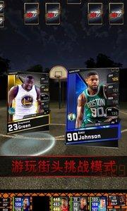 我的NBA2K17截图