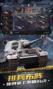 鐵甲風暴截圖