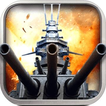 怒海战舰 0.0.1
