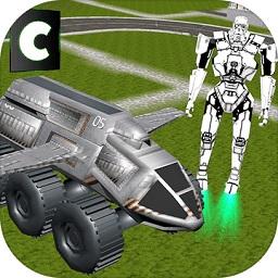 飞行机器人卡车模拟器 1.1