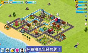 模拟岛屿:城市建设2截图