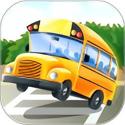 交通工具拼图儿童游戏
