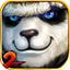 太极熊猫2-船长降临 1.5.2