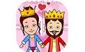 我的公主皇家婚禮