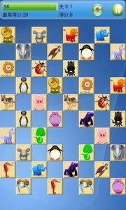 動物連連看截圖