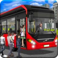 真正的城市公共汽车运输车 2.0.1