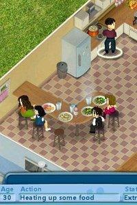 虛擬家庭截圖