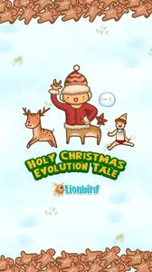神圣圣诞进化物语截图