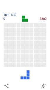 1010方块截图