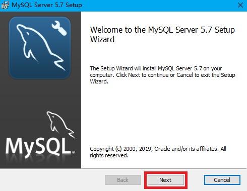 MySQL最新版v5.7.19 免费数据恢复软件