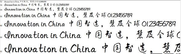 方正字体125个打包截图