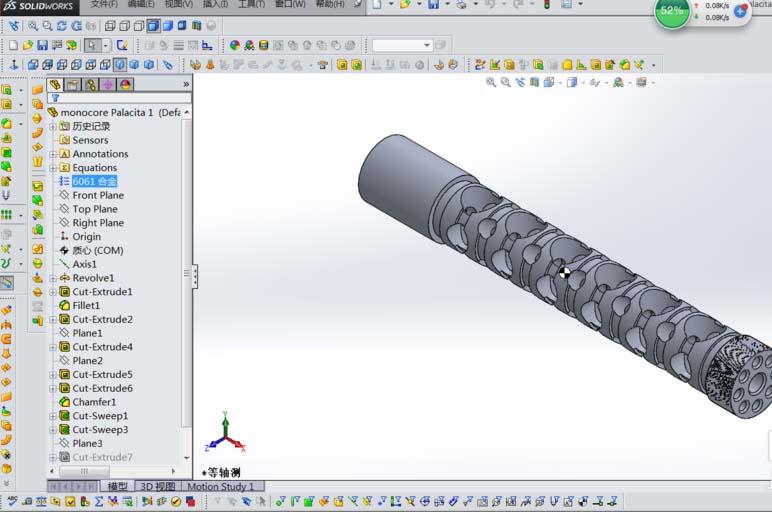 利用solidworks为零件计算重量的具体步骤