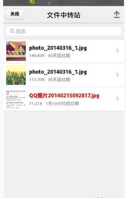 《QQ邮箱》添加附件方法