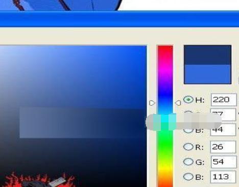 photoshop改变图片部分颜色的技巧分享
