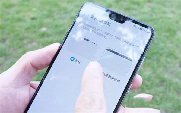 荣耀play隐藏屏幕刘海的简单教程图片
