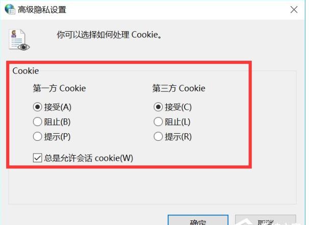 在猎豹浏览器中设置cookies的图文讲解