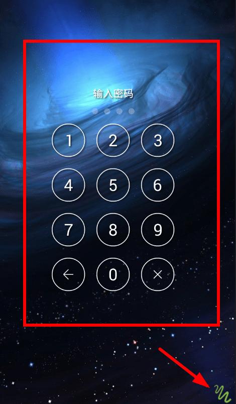 手势锁屏app解锁的简单步骤