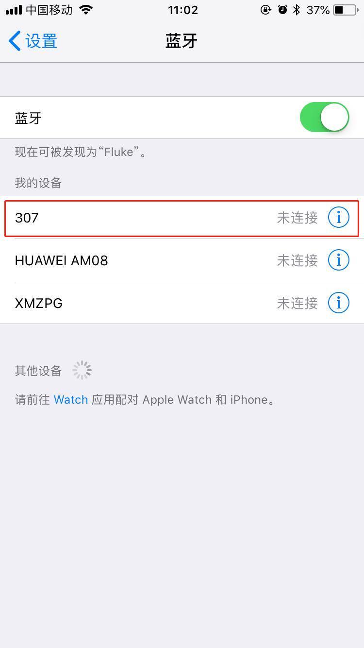 iphone7连接蓝牙耳机的步骤介绍