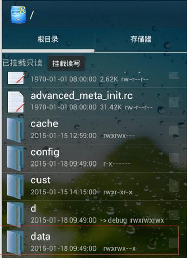re文件管理器看wifi密码的具体方法