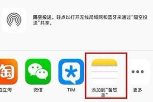 苹果手机相册加密码的方法讲解