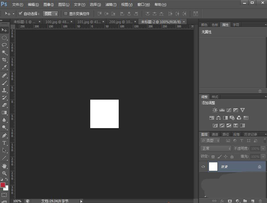 利用ps设计简单的图标矢量图的图文教程