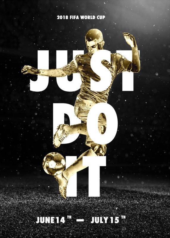 巧用photoshop制作2018世界杯宣传海报的秘诀分享