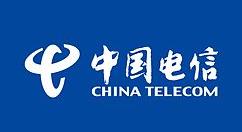 中期业绩财报:今年上半年 中国电信营收入1930.29亿元