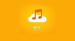 虾米音乐里点歌识别曲的位置介绍
