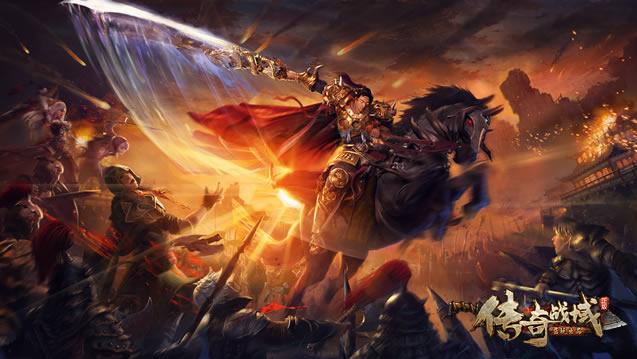 《传奇战域》获得神命运的详情分享