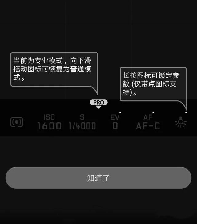 华为mate10 pro手机拍照的具体图文步骤