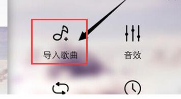 天天动听通过WIFI导入歌曲的具体流程