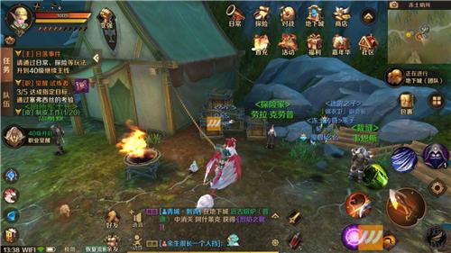 《万王之王3d》北风冻土风景位置分享