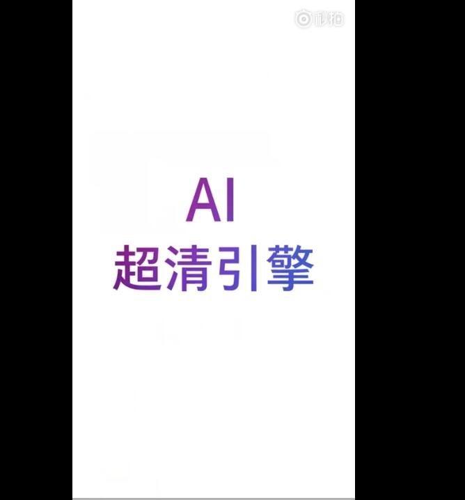 oppo公布宣传视频,介绍oppo r17 pro新特征