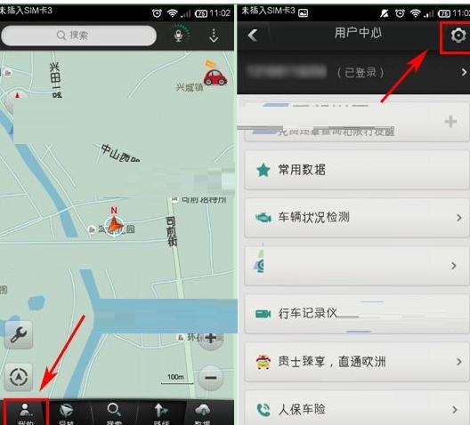 图吧导航中开启GPS的具体步骤