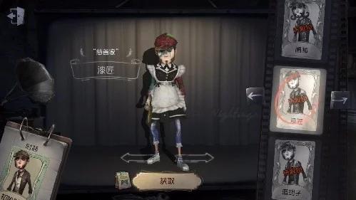 第五人格红蝶佣兵女仆装还是盲女好看讲解