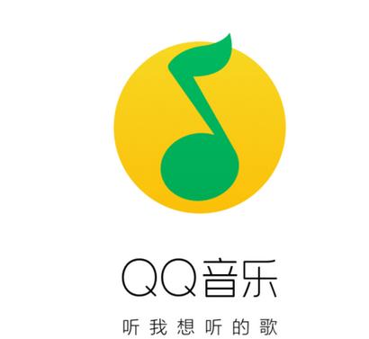 手机qq音乐中设置定时播放的详细步骤
