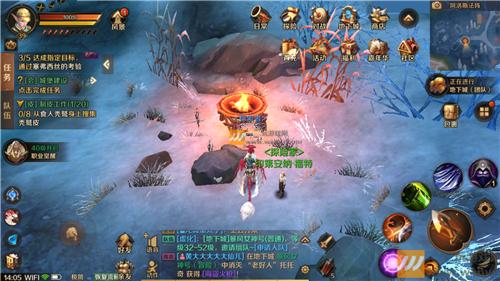《万王之王3d》寒霜岭风景位置分享