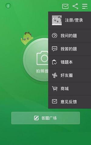 阿凡题app中解封账号的具体流程介绍