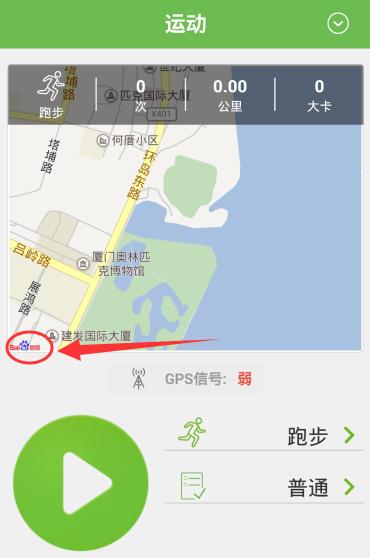 咕咚运动APP设置默认地图的详细教程截图