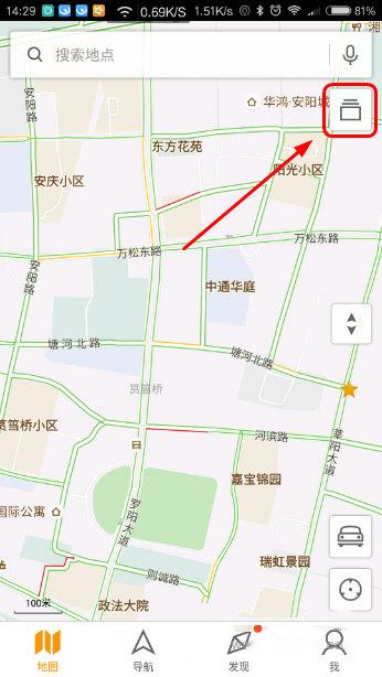 腾讯地图app中查看卫星图的具体步骤