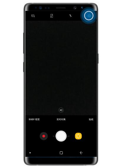 在三星note9中快速启动相机的具体步骤
