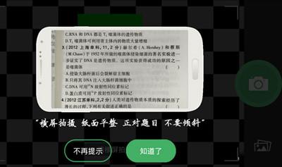 阿凡题app中在答题广场中发问题的详细流程介绍截图