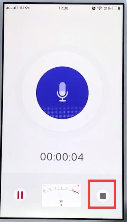 我用手机录音器录了一段音频,录完后忘记关闭.图片