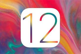 iOS12正式版你更新了吗:教你使用苹果测距仪