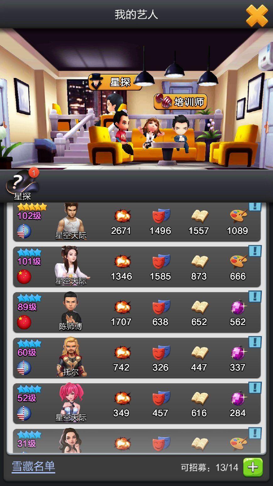 iOS排行榜手游推荐:除了吃鸡还有这些游戏陪你