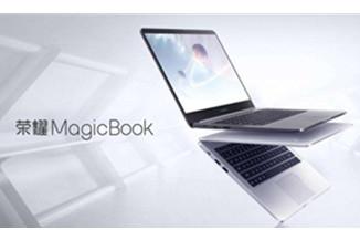 荣耀MagicBook锐龙版512GB版本正式预约:高性价比产品了解一下