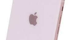 苹果8plus开启来电语音提醒的具体操作