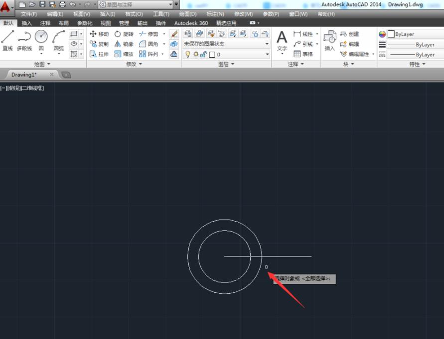 在AutoCAD中修剪讲解线条的具体多余cad快速命令选择图片