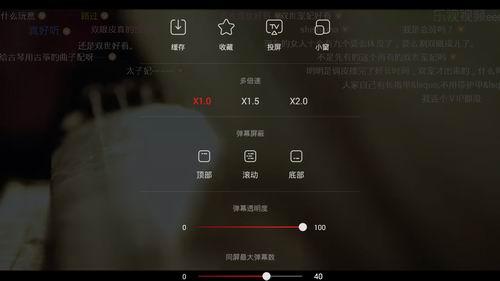 手机乐视视频投屏到电视上的具体步骤截图